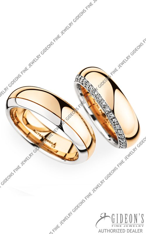 Christian Bauer Platinum and 18k Rose Gold Wedding Band Set 274243-246855