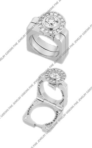 Takohl Majestic Ring Sample Design